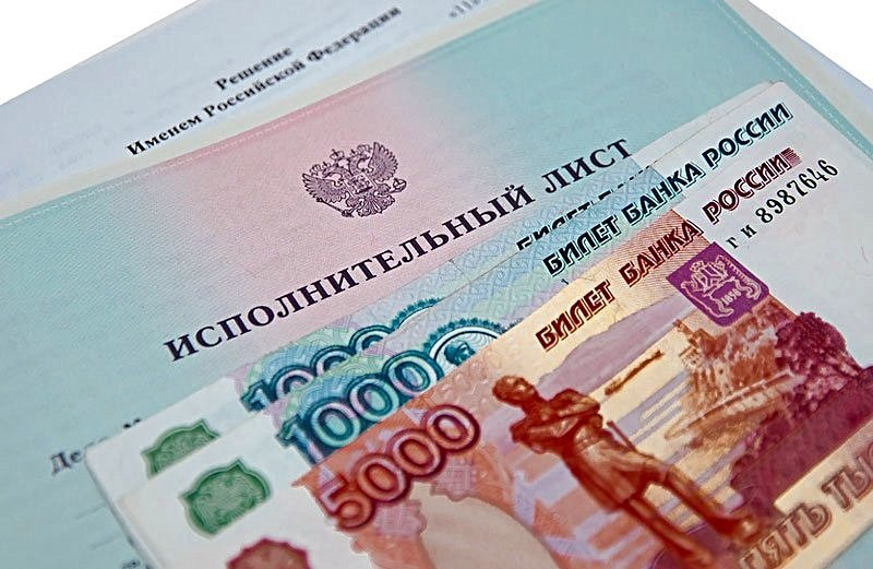 Взыскание дебиторской задолженности стоимость услуг в каком банке судебные приставы не могут арестовать счет в