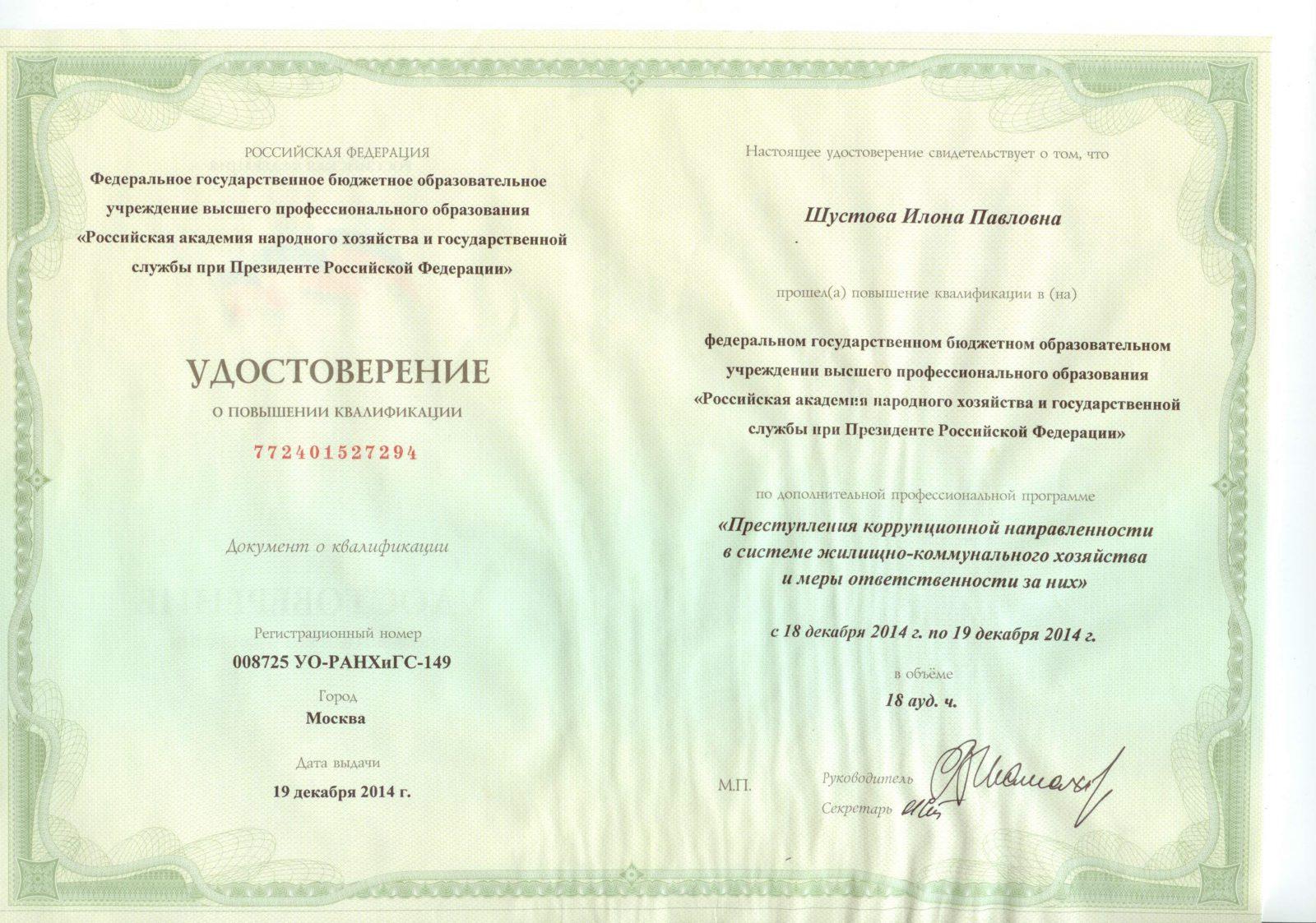 Заполнение декларации 3 ндфл приморский район номер свидетельства о регистрации ип это огрн